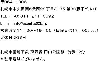 access最終_02
